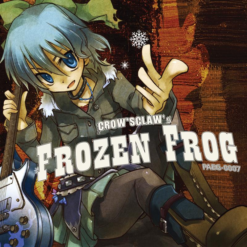PAEG-0007 Frozen Frog