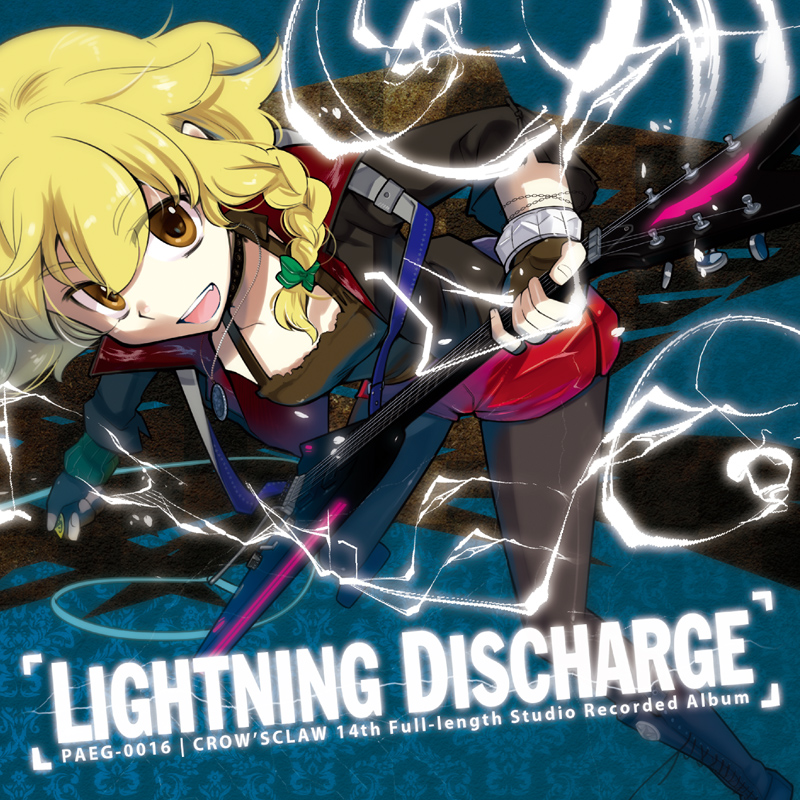 PAEG-0016 Lightning Discharge