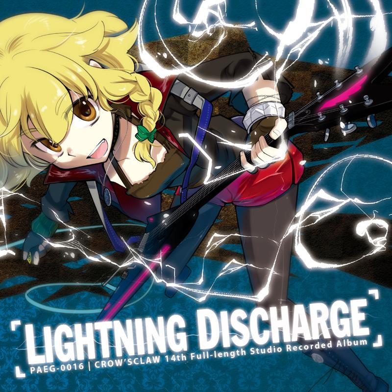 PAEG-0016 Lightning Discharge