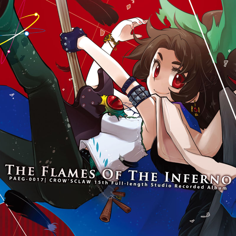 PAEG-0017 The Flames Of The Inferno