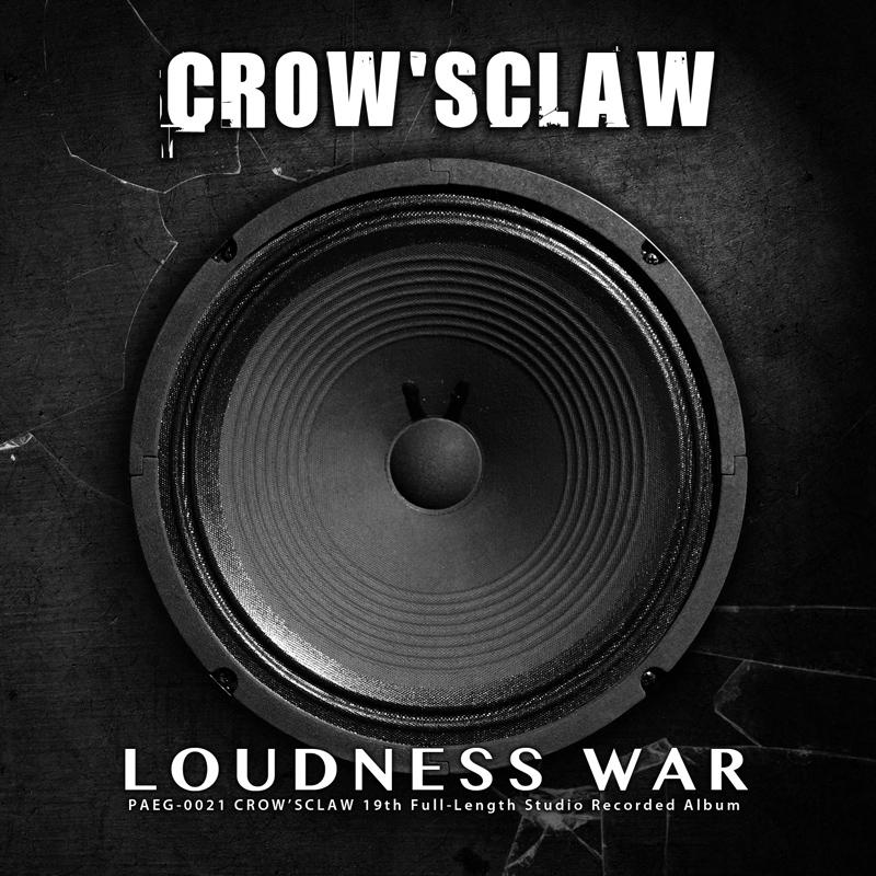 PAEG-0021 Loudness War