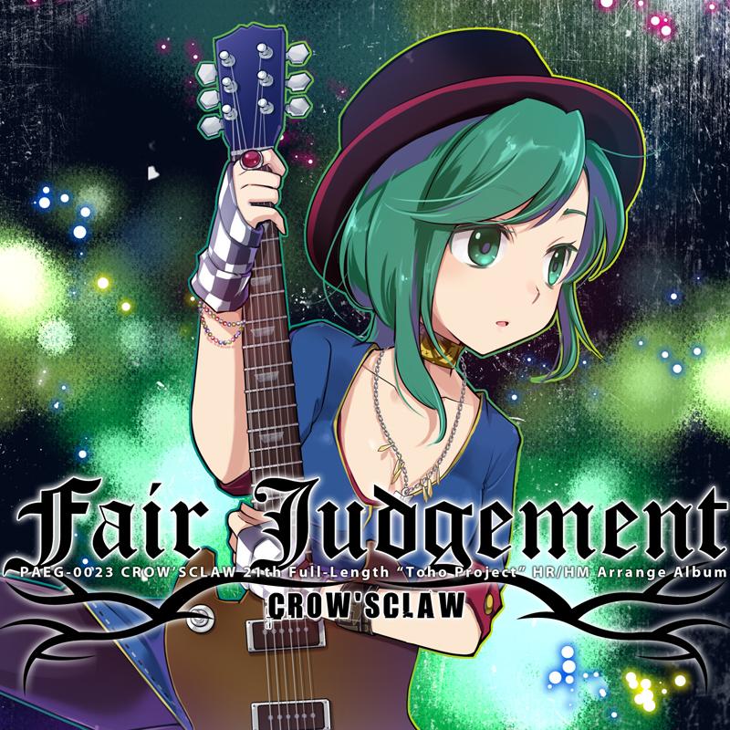 PAEG-0023 Fair Judgement
