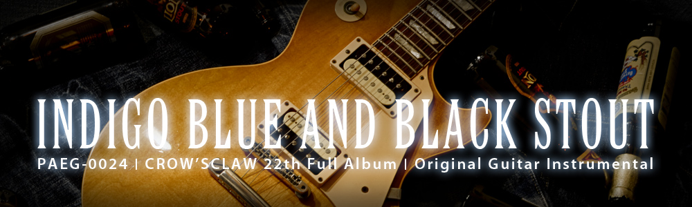 PAEG-0024 Indigo Blue And Black Stout