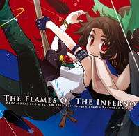 The Flames Of The Inferno Image